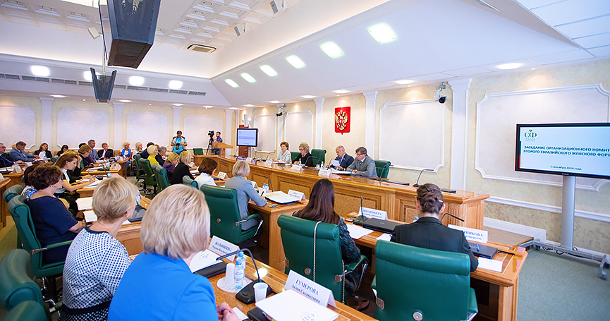 V. Matvienko Conducts Meeting of the Organizing Committee for the EAWF