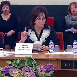 RUSSIAN WOMEN'S UNION HOLDS A CONCLUDING CONFERENCE
