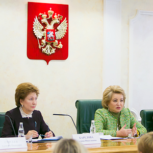 WHAT WILL THE 2ND EURASIAN WOMEN'S FORUM BE LIKE?