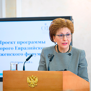 GALINA KARELOVA: THE EWF PROGRAMME HAS BEEN FORMED