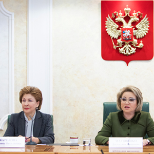 First Session of the Council of the Eurasian Women's Forum