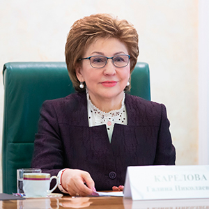 New Initiatives of the Council of the Eurasian Women's Forum